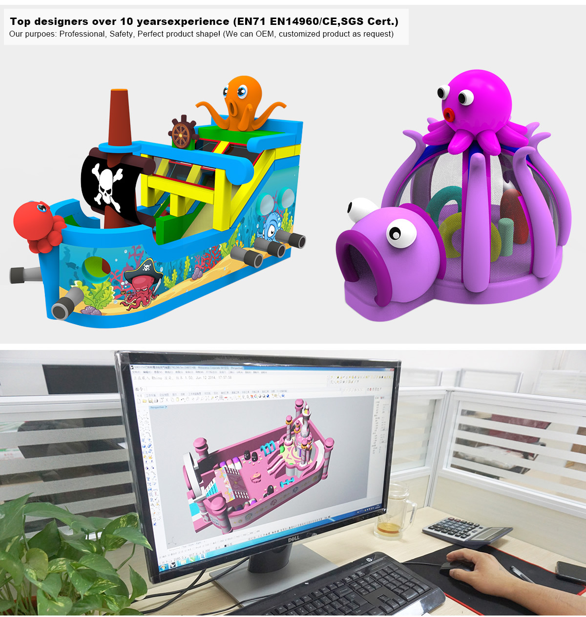 Y&G High Quality Inflatable Products