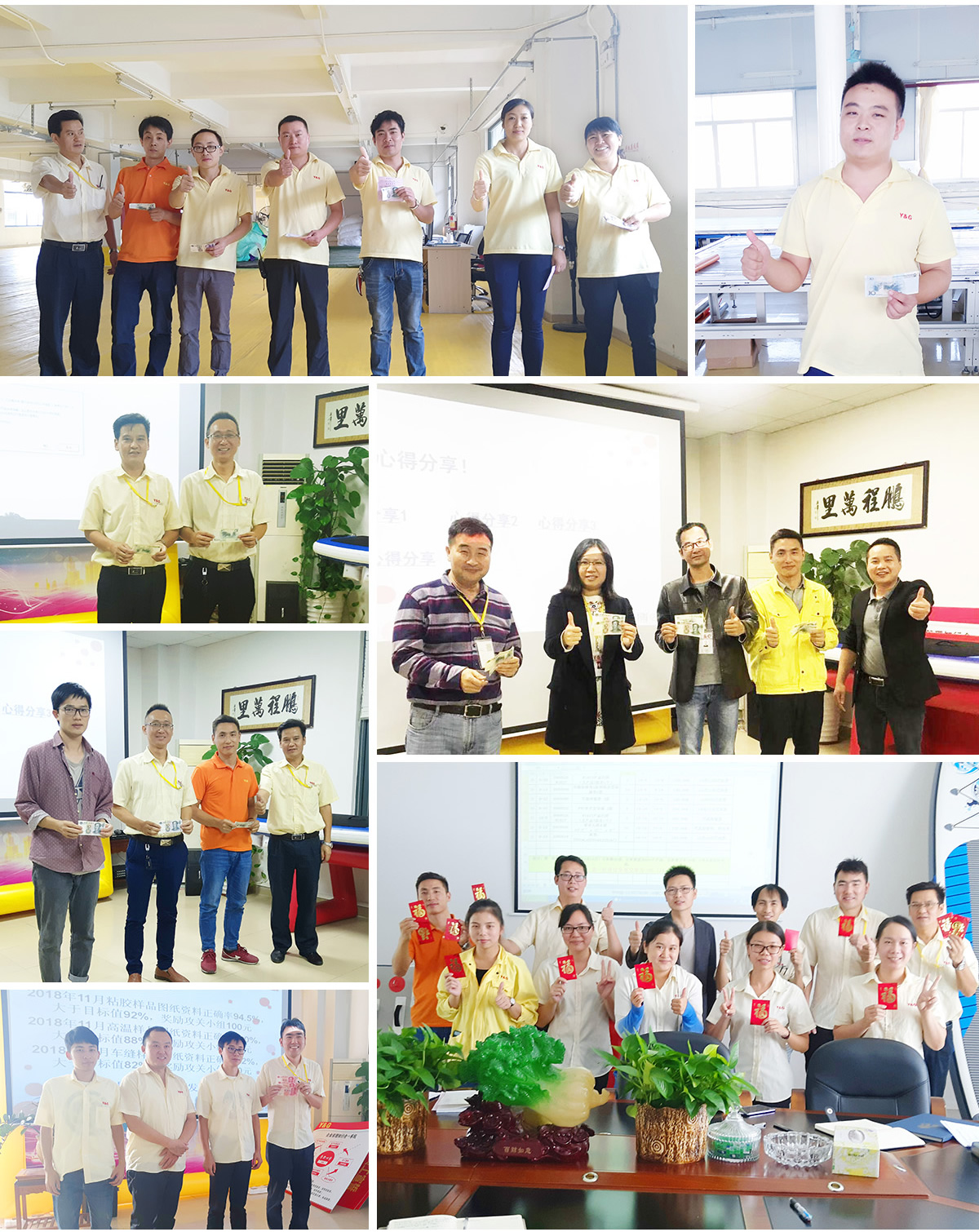 Y&G Team(Pango Inflatable Co., Ltd)