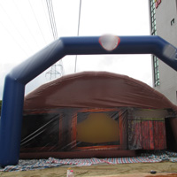 inflatable archGA149