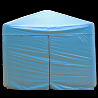 Light blue inflatable tent